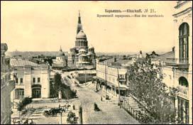 1900 г. Старая и новая церковь рядом