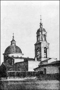 Старая Благовещенская церковь, 70-е годы ХIX в.