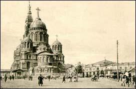 Благовещенский собор, фото 1910 г.