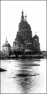 Наводнение 1900 г.