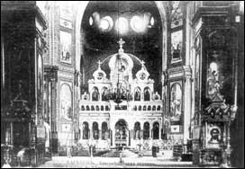 Интерьер Благовещенского собора. 1903 г.